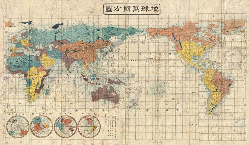 Mapamundi Japones, año 1853 78963633 WEB